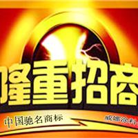 广东威娜化工集团(顺德)公司