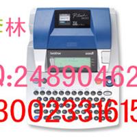 兄弟PT-3600中英文标签机 固定资产标识管理