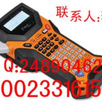 中国电信专用标签机_兄弟PT-7600印字标签机