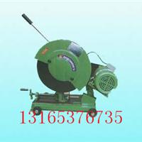 SQ-500型砂轮切割机7.5kw砂轮切割机