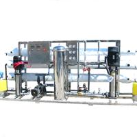 GMP认证医药纯化水设备厂家