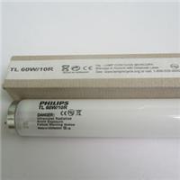 PHILIPS曝光灯管TL60W/10R进口晒版灯管