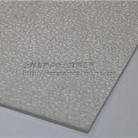 上海吉布森pc耐力板、磨砂板、颗粒板