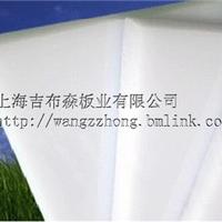 PC耐力板 规格齐全 工厂直供 采光专用