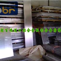 供应铝板 7a09进口超硬铝合金 7a09进口铝板