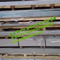 供应7a03铝板 7a03高强度防锈铝板 7a03铝板