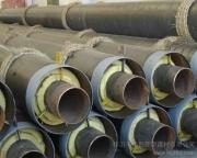供应钢套钢保温管