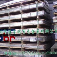 供应进口美铝2024T4船用铝合金板
