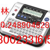 PT-1280兄弟标签机 货物价格标签