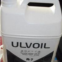 供应爱发科真空泵油ULVoil R-7及真空泵配件
