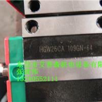 HGH65HA,HG65滑块,大陆总代理