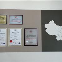 中国著名品牌 工程建设营造产品