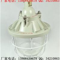 供应BAD55-Z125防爆自镇汞灯