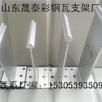 供应420铝镁锰板瓦机租赁