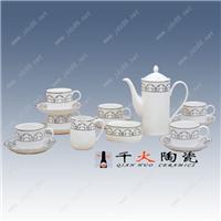 景德镇瓷厂供应陶瓷咖啡具,加印公司logo图