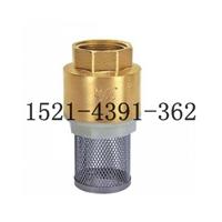 供应黄铜立式带网止回阀-黄铜升降式底阀
