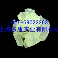 2402叔丁酚醛树脂