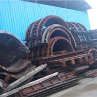 山西钢模板有限公司