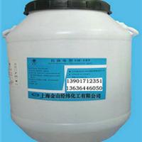 供应SH-105抗静电剂