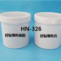 供应大小型散热器导热膏、导热硅脂HN326