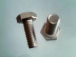 北京富国螺栓公司
