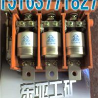 供应CKJ5矿用真空交流接触器,交流接触器