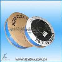 三和气管 PU气管 现货供应 韩国原装进口