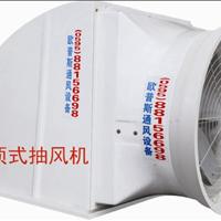 供应厂房通风、厂房降温、厂房通风降温设备