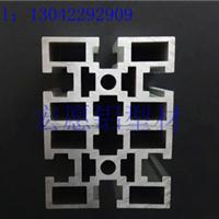 工业铝型材4060国标 流水线 框架 自动化