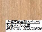 供应防腐木,柳桉木,山樟木厂家直销