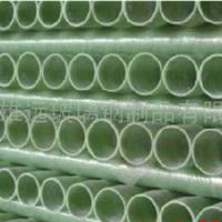 保定雄远玻璃钢管制品有限公司