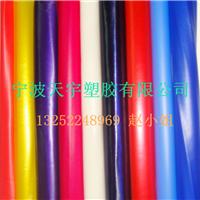 宁波天宇塑胶制品有限公司
