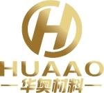 北京华奥声学材料有限公司