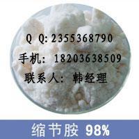棉花旺增产就用郑州信联缩节胺、缩节胺原药、缩节胺厂家