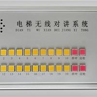 供应FM电梯无线对讲机