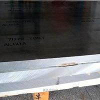 供应5056铝合金板(进口5056铝合金规格)