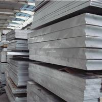 5056-H32铝合金板,5056铝合金【棒材】