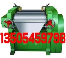 供应30L锥形卧式砂磨机