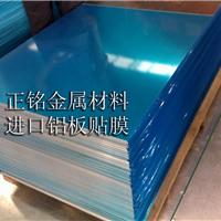 供应5056铝合金(5056-H32铝合金材质批发)