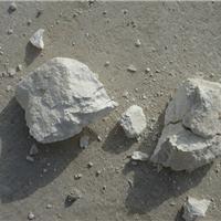 供应325目陶瓷高岭土,超白水洗高岭土