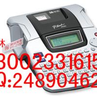 鞍山兄弟牌标签机PT-2100 资产管理标识