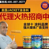 美国原材料进口,驰名涂料品牌杰克涂招商