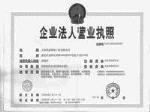 上海奥磊雕塑设计有限公司