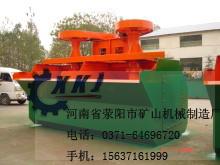 供应优质浮选机   精选浮选机   河南浮选机