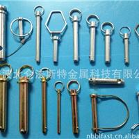 DIN11023|安全销|保险销|弹簧销|D型销