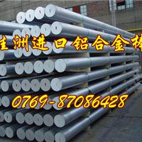 供应5083铝合金板的抗拉强度?
