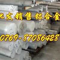 供应5083易焊接铝合金