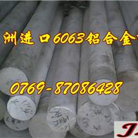 供应进口7032铝棒