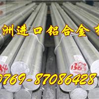 供应7021铝合金