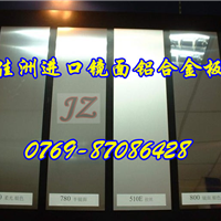 供应高强度7018航空铝板批发